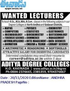 Aditya Degree College Lecturer Jobs Apply via Email