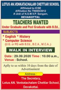 Lotus An. Venkatachalam Chettiar School