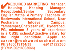 Rock Wood School
