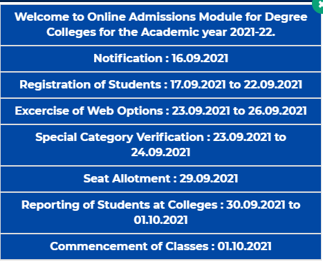 AP Oamdc Degree College admissions notification 2021-22 oamdc.ap.gov.in