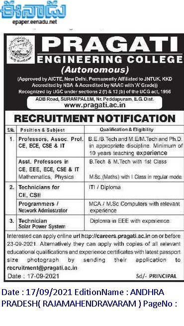 PRAGATI Engineering College Notification 2021 Professors, Assistant Professor, Programmer, Technicians Jobs Apply Online