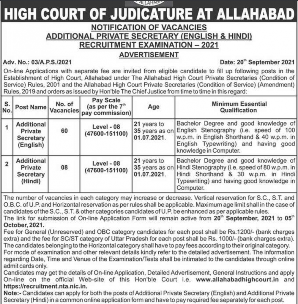 UPHC ALLAHABAD HIGH COURT AHC Additional Private Secretary 68 Govt Jobs Online Recruitment Exam Notification 2021